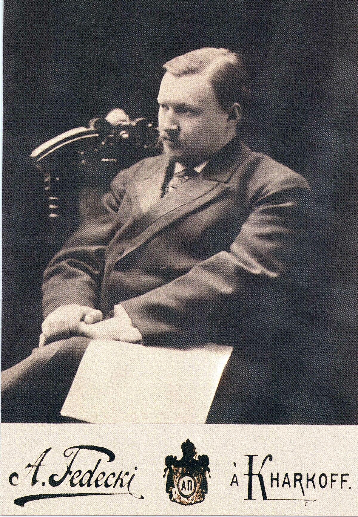 List of compositions by Alexander Glazunov  Wikipedia