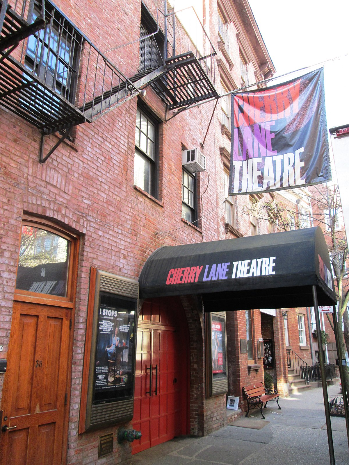 Cherry Lane Theatre Wikipedia