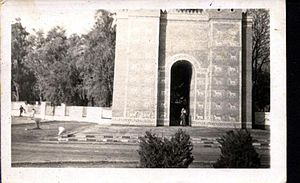 Entrada Babilonia en 1976