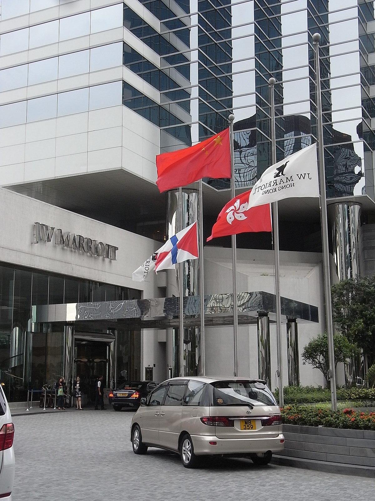 File:HK Admiralty 金鐘 萬豪酒店 JW Marriott Hotel Half-mast flags Aug-25-2010.JPG - 維基百科,自由的百科全書