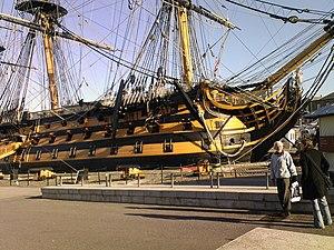 English: HMS Victory
