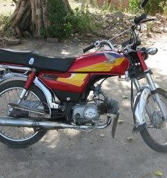 wrg 1835 honda cd 70 motorcycle wiring diagram [ 1200 x 900 Pixel ]
