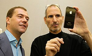 Medvedev and Steve Jobs