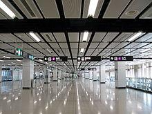 Mei Foo Station Wikipedia