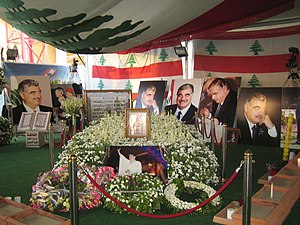 Hariri memorial shrine.