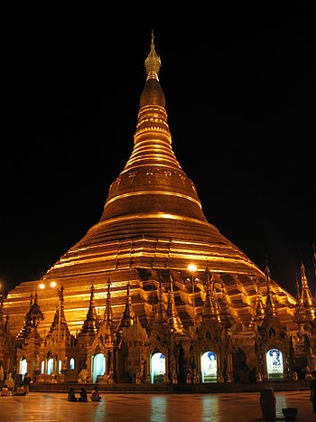 English: Location: Shwedagon Pagoda, Yangon, M...