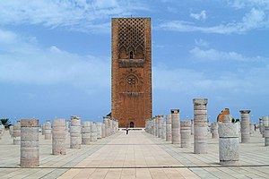 Hassan Tower in Rabat (Morocco). Français : To...