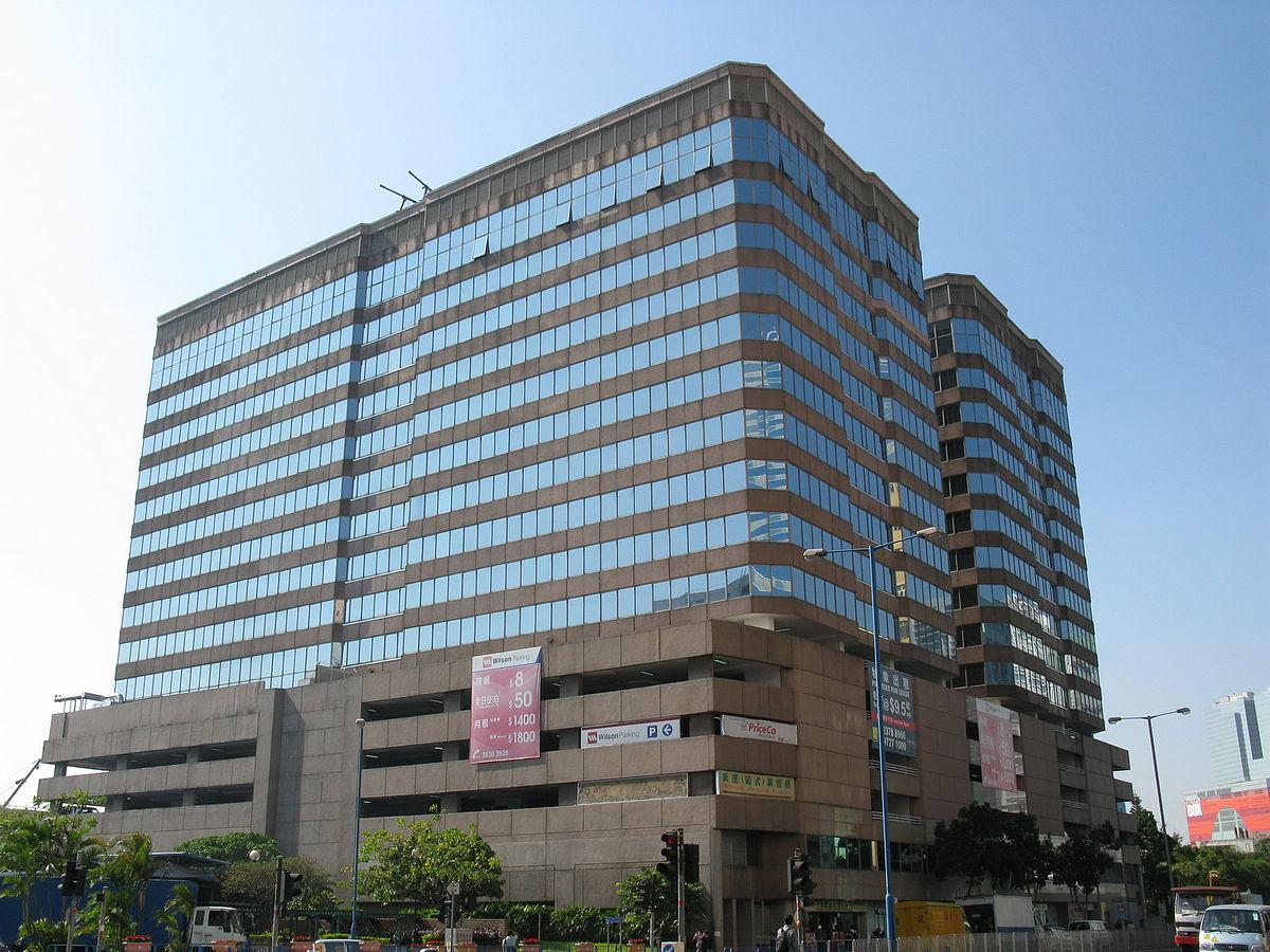 九倉電訊廣場 - 維基百科。自由的百科全書