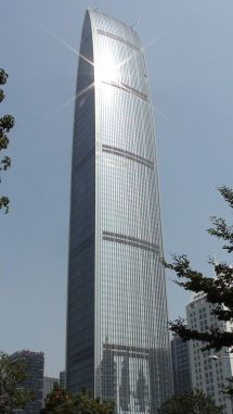 World's Tallest Buildings Shenzhen