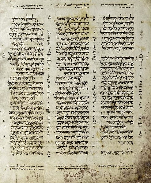 File:Aleppo Codex (Deut).jpg