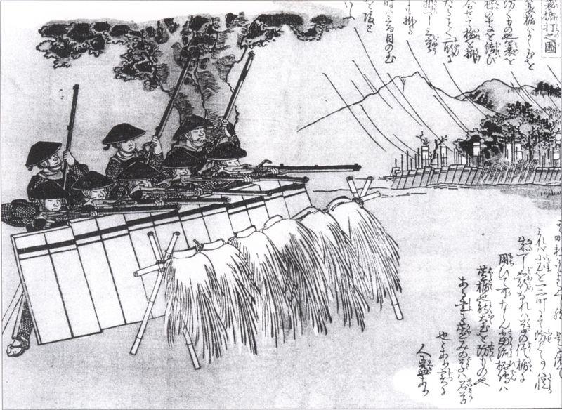 File:Ashigaru using shields (tate).jpg