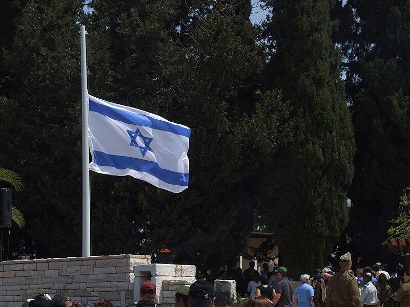 File:Israeli flag at half staff.jpg