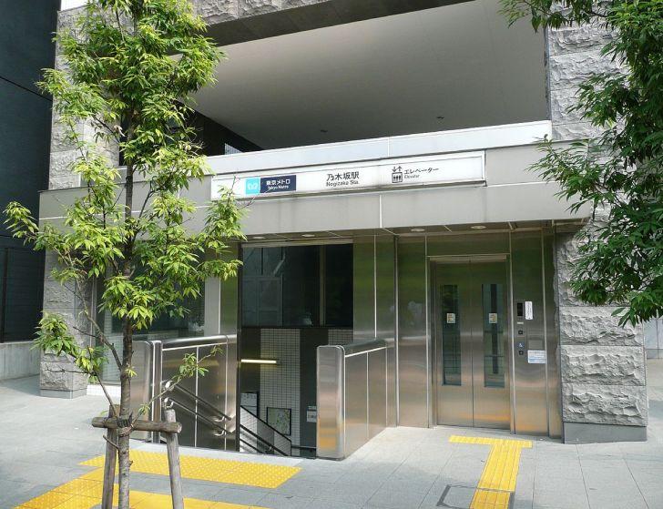 2番出入口(2008年7月)