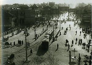 Peking in 1930's