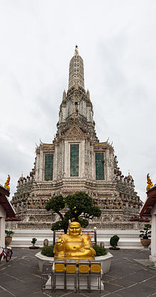 Wat Arun  Wikipedia