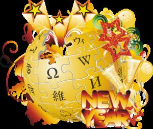 English: Wikipedia Happy New Year