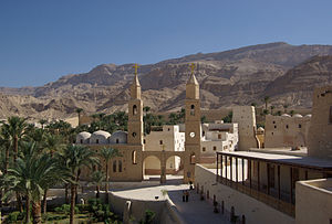 Monastery of Saint Anthony, Egypt