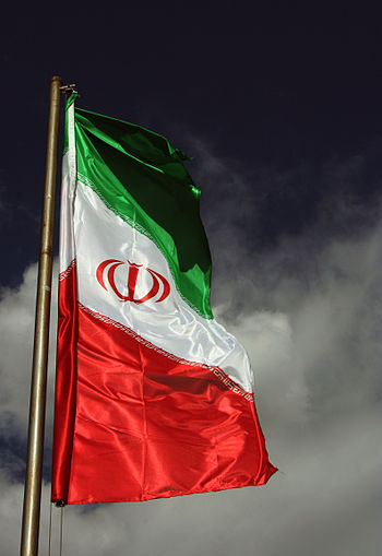 English: current flag of iran
