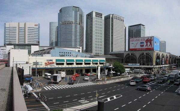 Shinagawa Tokyo Japan Train Station