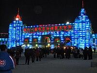 第十一届哈尔滨冰雪大世界、The Eleventh Harbin Ice Snow World、IMG 0027.JPG