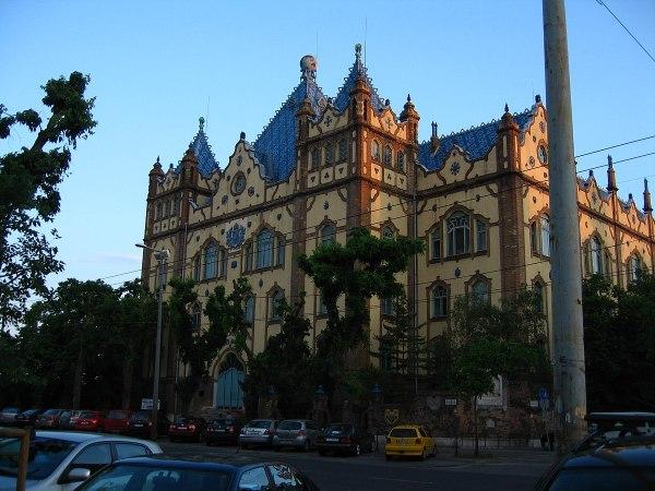Budapest Geology Museum