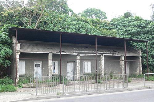 Hung Ling Station on the Sha Tau Kok railway