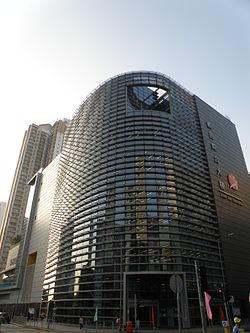 藍田綜合大樓 - 維基百科。自由的百科全書