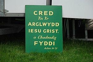 English: Neges Gristnogol Ffair Cricieth - Cri...
