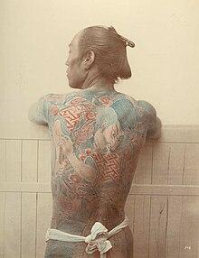 Bakuto  Wikipedia