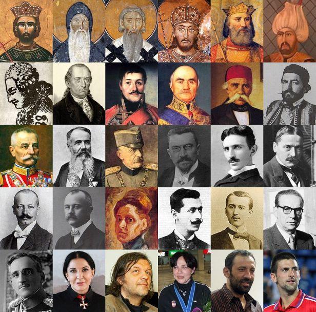 Serbs 30 collage 1
