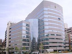 花王 - Wikipedia