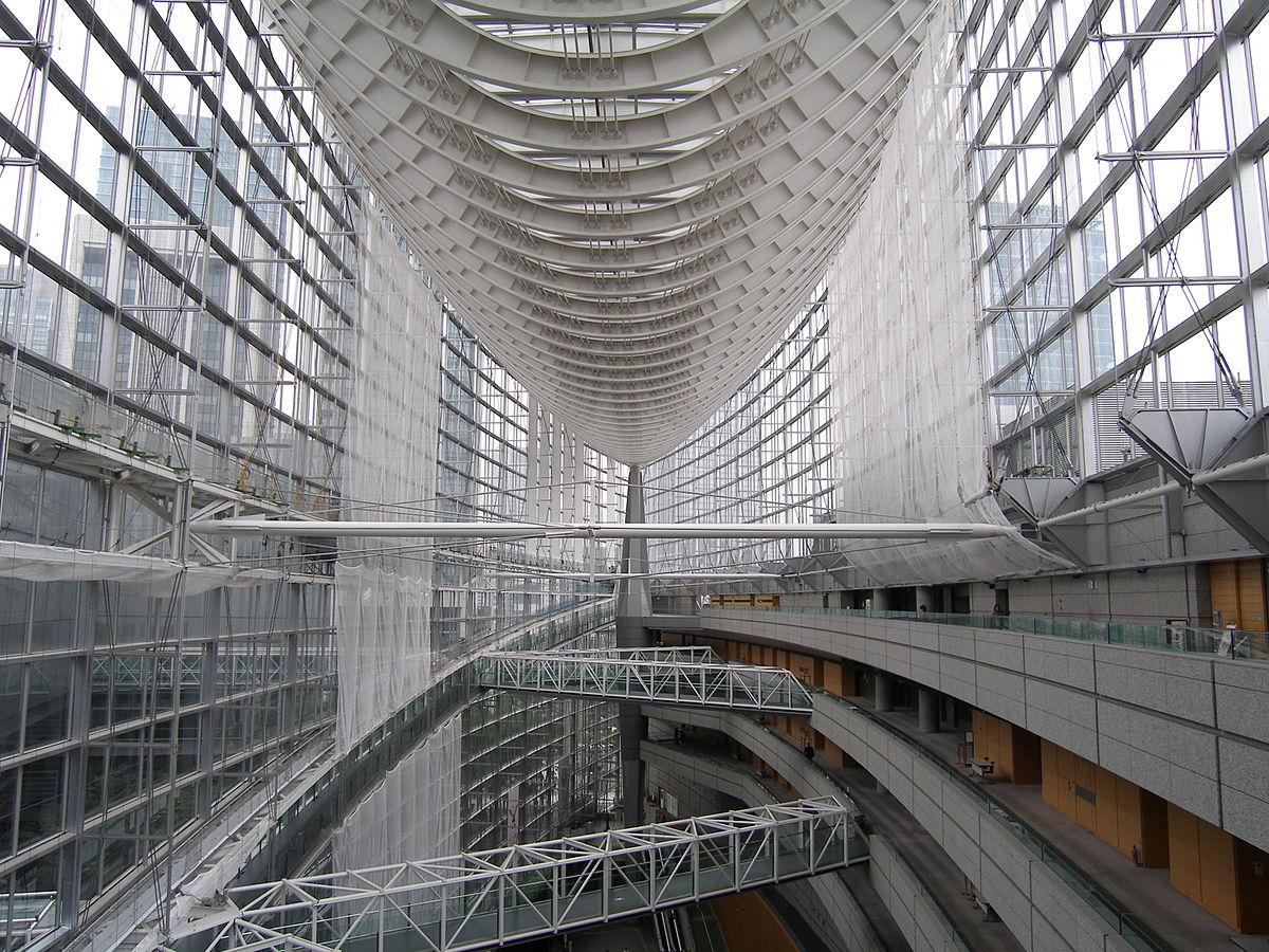 Tokyo International Forum  Wikipedia