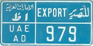 Export license plate of Abu Dhabi (UAE)