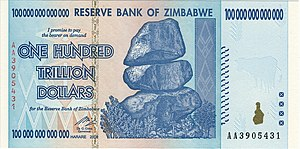 English: The Obverse of the 2009 Zimbabwe $100...