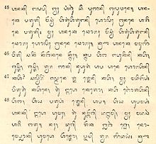 Writing System Wikipedia