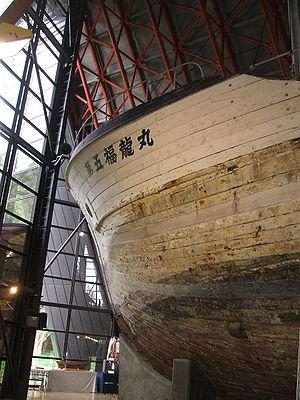 Daigo Fukury Maru  Wikipedia