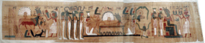 Merged photos depicting a copy of the Ancient ...