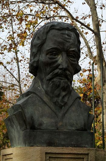 Español: Huesca - Parque de Miguel Servet - Bu...