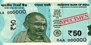 India new 50 INR, MG series, 2018, obverse.jpg