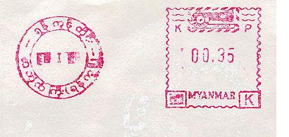 11221 Postal Code Egypt