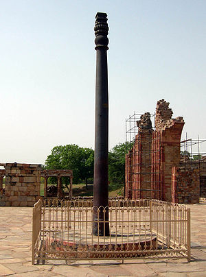 English: The iron pillar in the Qutb complex n...