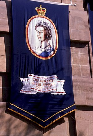 English: Silver Jubilee banner A banner celebr...