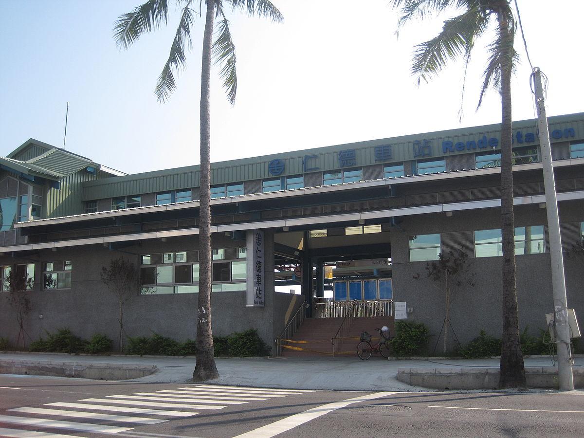 仁徳駅 - Wikipedia