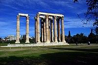 ATHENS CITY.jpg
