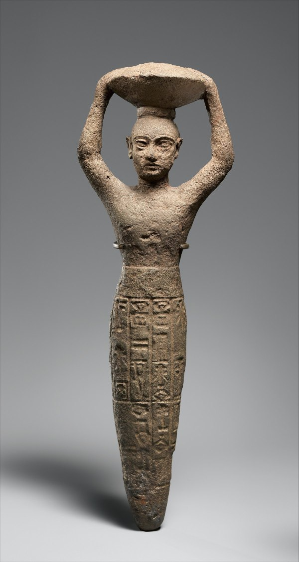 Ancient Mesopotamian Sculptures