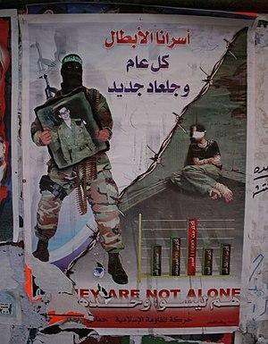 Gilad Shalit on Hamas poster, Nablus
