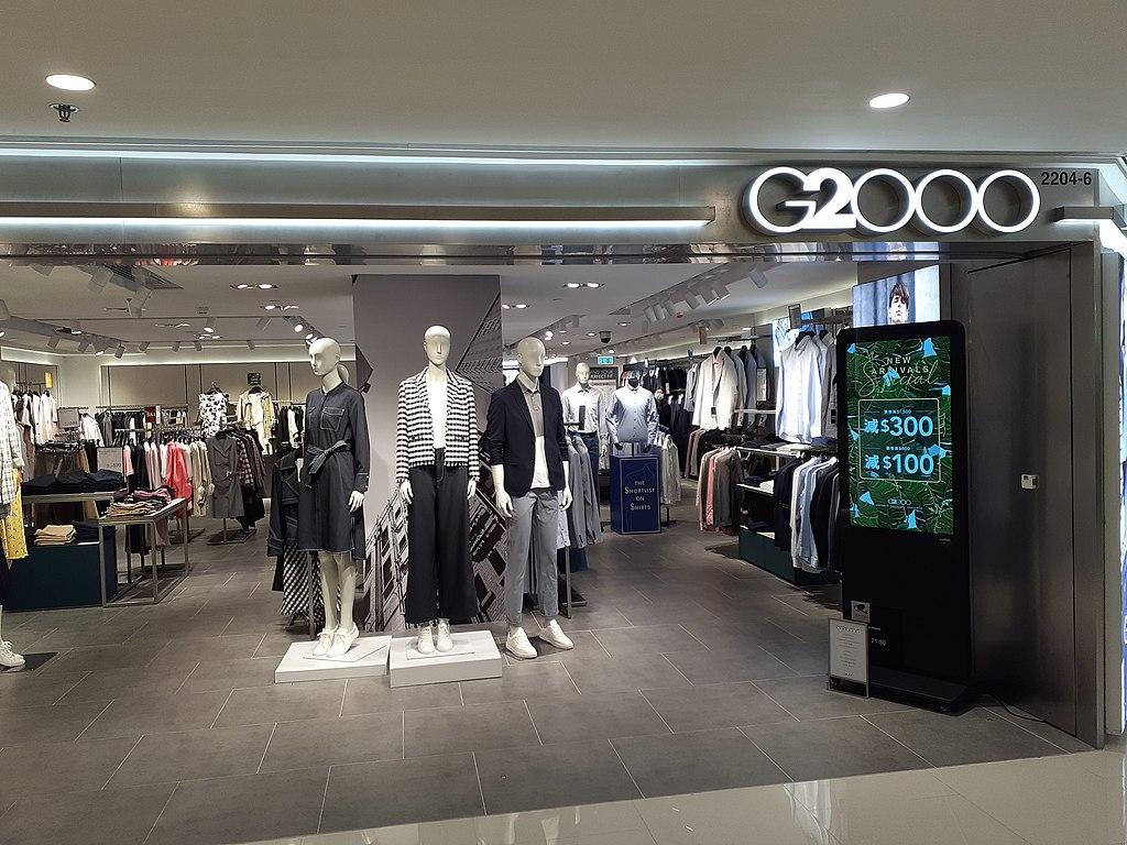 File:HK TST 尖沙咀 Tsim Sha Tsui 海港城 Harbour City mall clothing shop G2000 March 2020 SS2 03.jpg - Wikimedia Commons