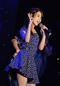 Secret Bases Wiki IU Singer