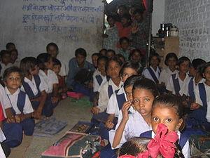 A primary school in a village in Madhya Pradesh.