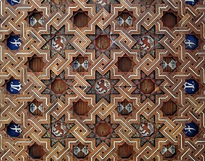 English: Mudéjar wooden ceiling in the cloiste...